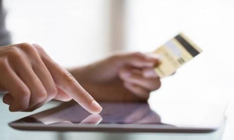 Ειδική αργία διατραπεζικών συναλλαγών την 3η και την 6η Απριλίου