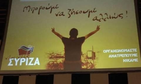 Νεολαία ΣΥΡΙΖΑ: Να μην επέμβουν τα ΜΑΤ στην πρυτανεία του ΕΚΠΑ