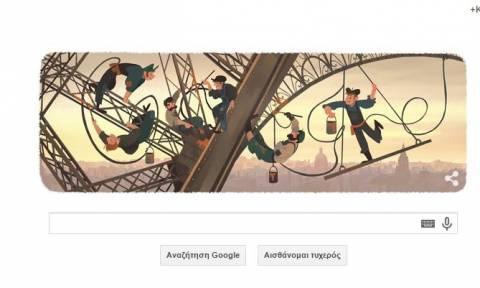 Πύργος του Άιφελ: Η Google τιμάει τα γενέθλια του Πύργου με ένα doodle
