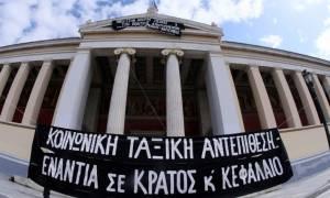 Συνεχίζεται η κατάληψη της Πρυτανείας του Πανεπιστημίου Αθηνών