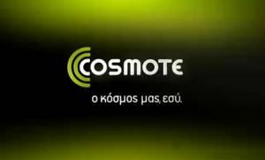 Το εντυπωσιακό 4G+ Smartphone Samsung Galaxy Note Edge, από την COSMOTE
