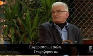 Ο επιζών από το Δίστομο μιλάει για τη γερμανική εκπομπή (video)