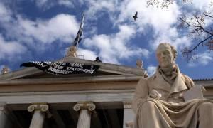 Ζητούν παρέμβαση οι Πρυτανικές Αρχές για την κατάληψη στο ΕΚΠΑ