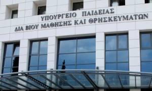Υπουργείο Παιδείας: 68.345 o γενικός αριθμός εισακτέων σε ΑΕΙ - ΤΕΙ