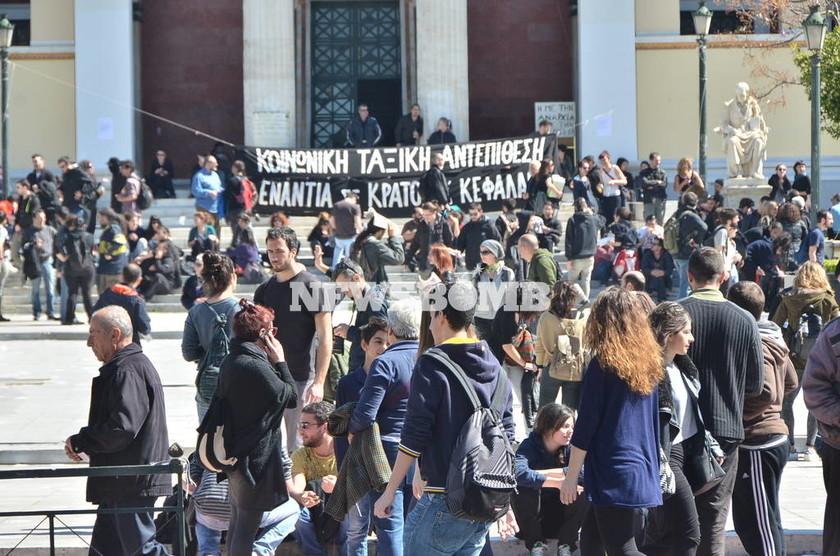 Συγκέντρωση για την κατάληψη στην Πρυτανεία (Photos)