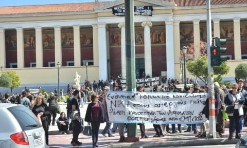 Συγκέντρωση για την κατάληψη στην Πρυτανεία (Video και Photos)