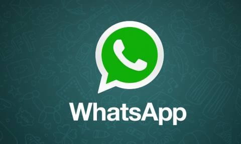 Τηλεφωνικές κλήσεις μέσω WhatsApp