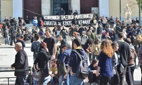 Εντάσεις στη συγκέντρωση πανεπιστημιακών κατά της κατάληψης της Πρυτανείας