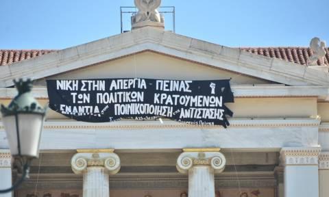 Συγκέντρωση αντιεξουσιαστών το απόγευμα της Τετάρτης στα Προπύλαια