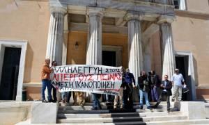 Ελεύθεροι οι προσαχθέντες της εισβολής στο προαύλιο της Βουλής