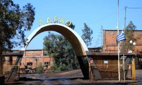 Φθιώτιδα: Νεκρός ο εργάτης της ΛΑΡΚΟ που εγκλωβίστηκε