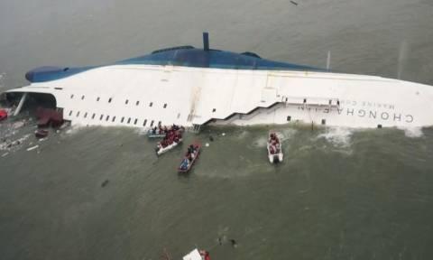 Νότια Κορέα: Αποζημιώσεις για τα θύματα του ναυαγίου Sewol