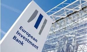 Ευρωπαϊκή Τράπεζα Επενδύσεων: Πλήρης δέσμευση για υποστήριξη επενδύσεων στην Ελλάδα