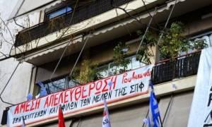 Πάτρα: Αποχώρησαν οι αντιεξουσιαστές από τα γραφεία του ΣΥΡΙΖΑ