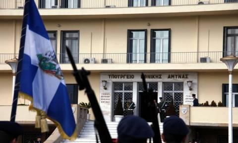 Συγκέντρωση στο υπουργείο Εθνικής Άμυνας