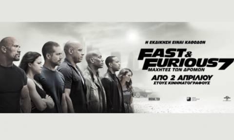Fast & Furious 7: H πολυαναμενόμενη ταινία δράσης που σπάει ταμεία!