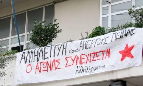 Πάτρα: Νέα κατάληψη δημόσιου κτηρίου από αντιεξουσιαστές