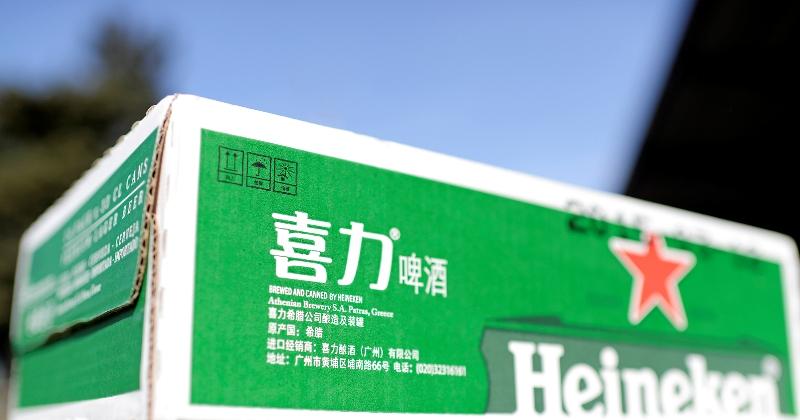 Heineken 03