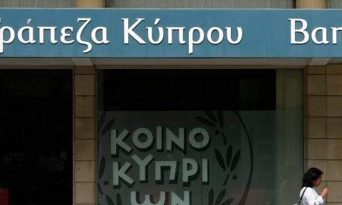 Τρ. Κύπρου: Ξεπερνούν τα μισό δισ. ευρώ τα ακίνητα στο χαρτοφυλάκιο της
