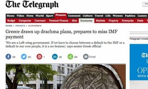 Telegraph: Η Ελλάδα καταστρώνει σχέδια για δραχμή