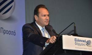 Θ. Τρύφων: Η ελληνική φαρμακοβιομηχανία αποτελεί λύση στην ανάπτυξη