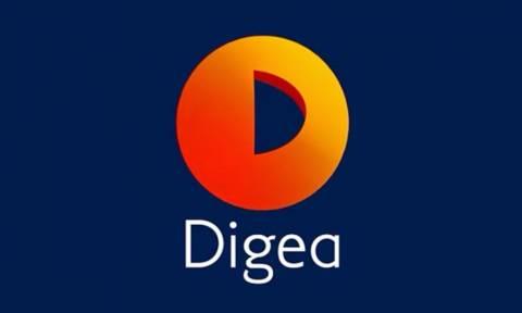 Λεφτά... υπάρχουν, τελικά, αλλά για την Digea