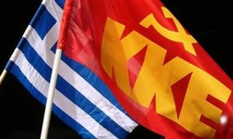 ΚΚΕ: Ο Γολγοθάς για το λαό θα συνεχίζεται και μετά τις διαπραγματεύσεις