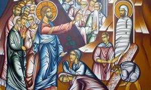 Σάββατο του Λαζάρου: Τι τιμά σήμερα η Εκκλησία