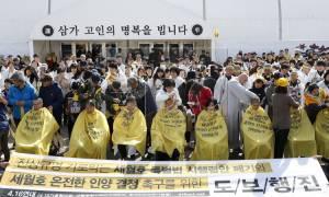 Ν. Κορέα: Πορεία ως τη Σεούλ από γονείς θυμάτων του Sewol