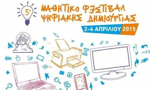 Κρήτη: Μαθητές έφτιαξαν ρομπότ και εφαρμογές κινητών