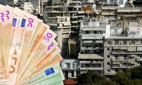 Έρχονται οκτώ αλλαγές στη φορολόγηση εισοδημάτων