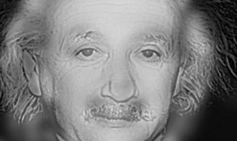 Η οπτική ψευδαίσθηση που αποκαλύπτει εάν έχετε πρόβλημα με τα μάτια σας