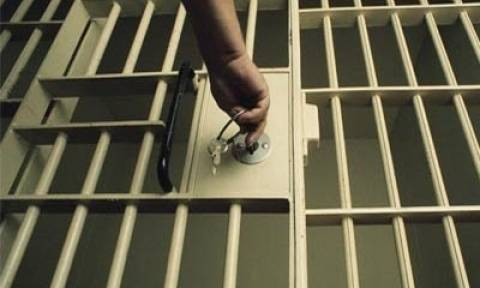 Βόλος: Συνελήφθη 25χρονη που προσπάθησε να «περάσει» ναρκωτικά σε κρατητήριο