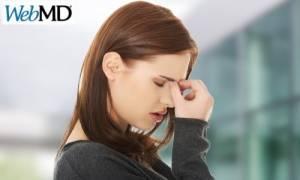 Ιγμορίτιδα: Γνωρίστε τα συμπτώματα και δείτε πώς θα την αντιμετωπίσετε