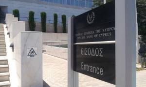 Κύπρος: Ήρθησαν από σήμερα οι περιορισμοί διακίνησης κεφαλαίων