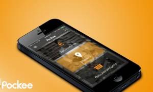 Πρωτοποριακή εφαρμογή για την εξαργύρωση κουπονιών προϊόντων μέσω κινητού