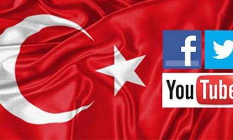 Tουρκία: Μπλόκο στα κοινωνικά δίκτυα μέχρι νεοτέρας