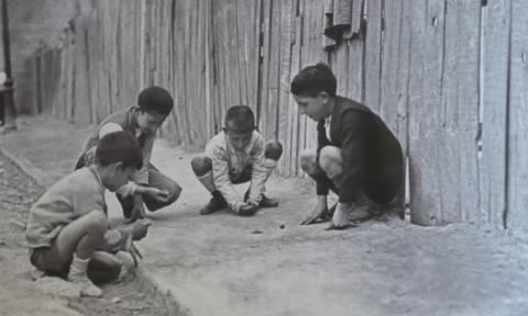 Έτσι έπαιζαν τα παιδιά όταν δεν υπήρχαν ούτε τηλέφωνα, ούτε διαδίκτυο