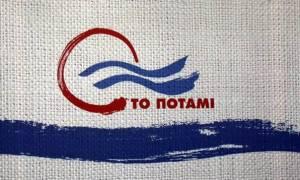 Το Ποτάμι: «Τα επικοινωνιακά παιχνίδια πρέπει να σταματήσουν...»
