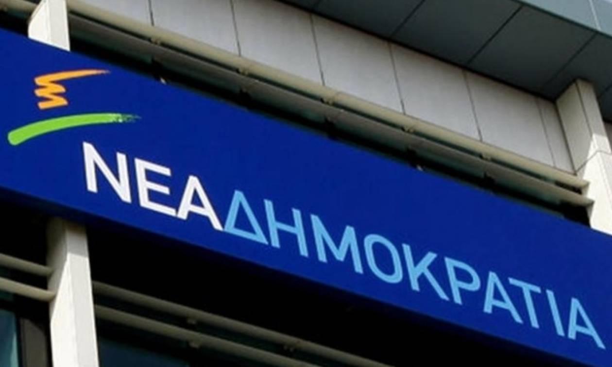 Κατατέθηκε η πρόταση της ΝΔ για σύσταση εξεταστικής των Μνημονίων