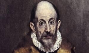 Σαν σήμερα to 1614 πέθανε ο Δομήνικος Θεοτοκόπουλος (El Greco)