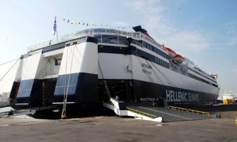 Τηλεφώνημα - φάρσα για βόμβα στο πλοίο «Αριάδνη»