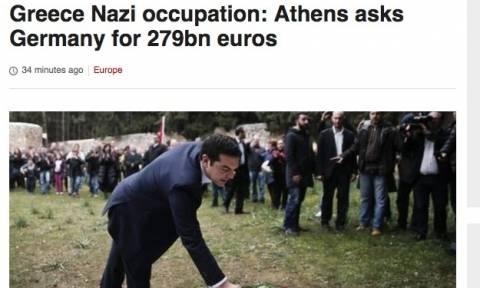 BBC: 279 δισ. ευρώ διεκδικεί η Αθήνα από τη Γερμανία