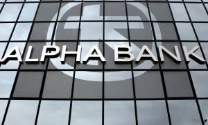 Alpha Bank: Αύξηση καταθέσεων με την ολοκλήρωση της διαπραγμάτευσης