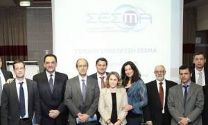 ΣΕΣΜΑ: Νέο Διοικητικό Συμβούλιο και στόχοι