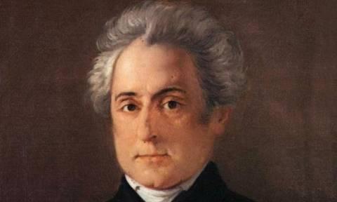 Σαν σήμερα το 1798 γεννήθηκε ο Διονύσιος Σολωμός