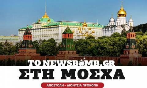 Ο Τσίπρας στη Μόσχα-«Η Ελλάδα δεν δέχεται νουθεσίες επί των διπλωματικών της σχέσεων»