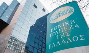 Εθνική Τράπεζα: Ποσοστό στη νεοφυή επιχείρηση SourceLair