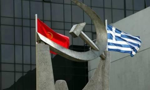ΚΚΕ: Μία ακόμα αυθαίρετη ενέργεια της Κωνσταντοπούλου το σποτ για το χρέος