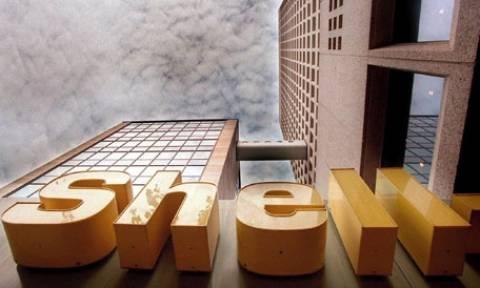 Shell: Εξαγορά της BG Group έναντι 70 δισ. δολαρίων